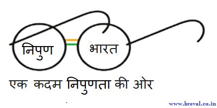 yogya-5s-logo
